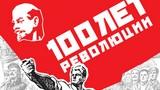 Мафия:Революция